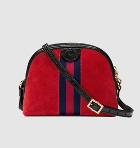 Rent: Ophidia Shoulder Bag